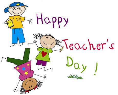 Free Essays on 5 September Teachers Day - Brainiacom