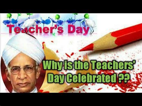 PDF Download Happy Teachers Day Speech & Essay in
